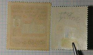 Stockholmia Sweden Stamp Exhibition 1960-61 Philatelic Souvenir Ad Label MNH