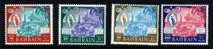 BAHRAIN 1966 Trade Fair & Agricultural Show Set SG 151 to SG 154 MINT