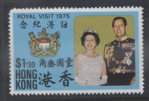 Hong Kong - Scott 304 - Royal Visit Issue- 1975 - MVLH - Single $1.30c Stamp