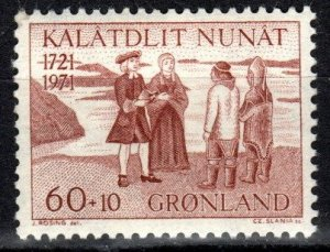 Greenland #B4    MNH   $2.75 (V5264)