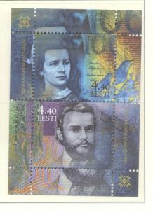 Estonia Sc  444 2002 Re-introduction of Kroon stamp sheet NH