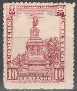 Mexico #655  F-VF Unused  (V2361)