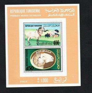 1990- Tunisia- First Ram Museum - Premier musée du bélier- Perforated MS - MNH**