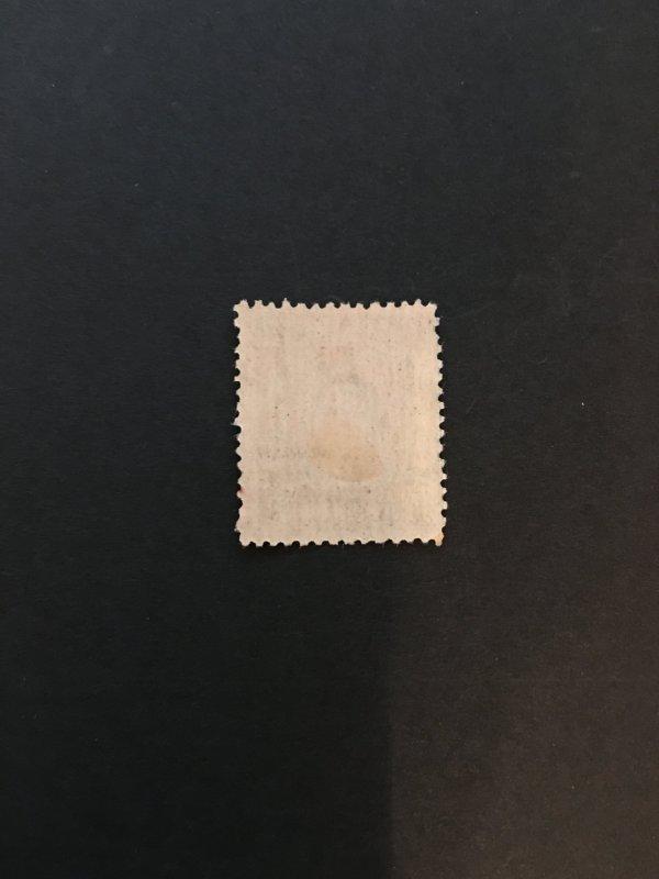 china liberated area overprint stamp, jin-cha-ji zone,list#73