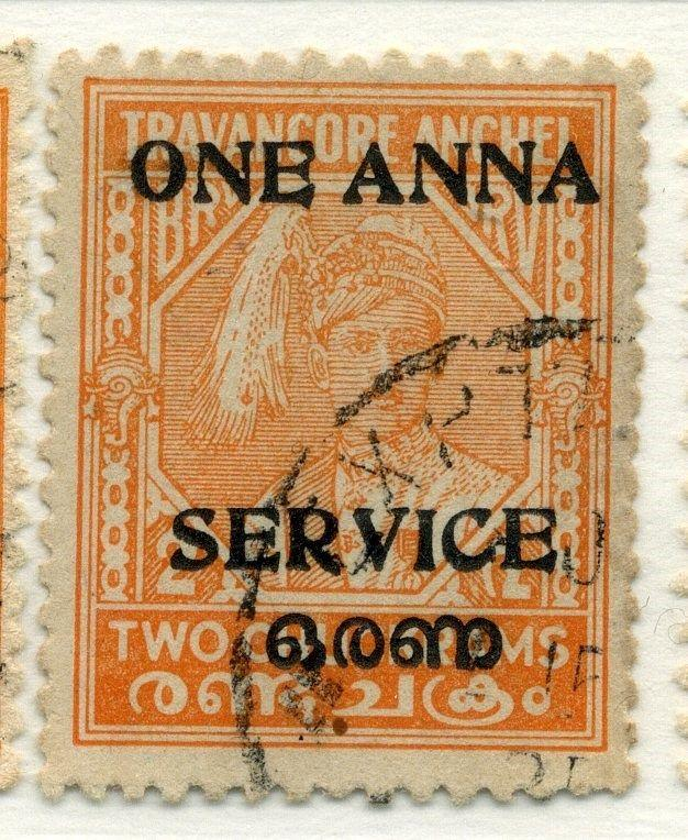INDIA TRAVANCORE;  COCHIN 1949 SERVICE surcharge used ONE ANNA value PERF 12.5