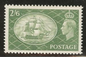 Great Britain Scott 286 MH*1951 HMS Victory tall ship stamp
