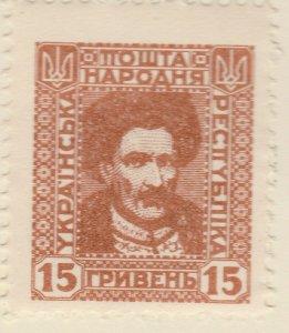 A6P6F22 Ucrania Ukraine 1920 unissued 15g mh