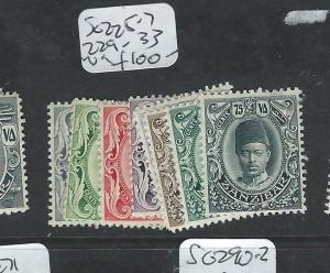 ZANZIBAR  (P0710B) SULTAN SG 225-7, 229-233  MOG