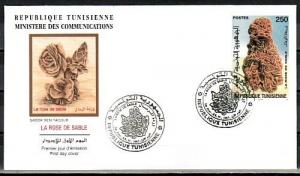 Tunisia, Scott cat. 1145. Desert Rose issue on a First Day Cover.