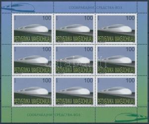 Makedonien stamp Transport minisheet MNH 2008 Mi 452 WS154965