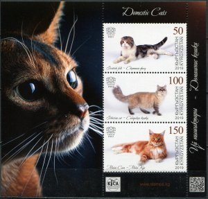 Kyrgyzstan 2019. Domestic Cats (MNH OG) Miniature Sheet
