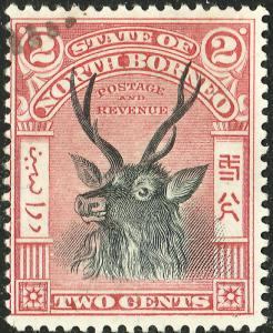 BRITISH NORTH BORNEO - 1897 - SG94 1c black & lake (Cancelled to Order)