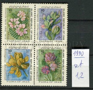 265933 1990 year MNH stamps set FLOWERS
