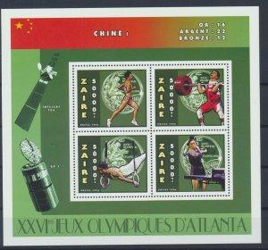 [I2103] Zaire 1996 Olympics good sheet very fine MNH