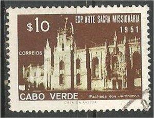 CAPE VERDE, 1953, used 10c  Convent. Scott 293