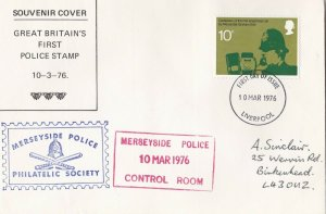 GBP123) FDC GB 1976, Great Britain's first Police Stamp, Merseyside Police Phila