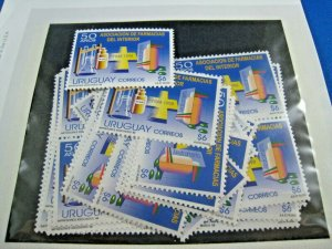 URUGUAY  -  SCOTT # 1748  -  LOT of 37     MNH   (wwu2)