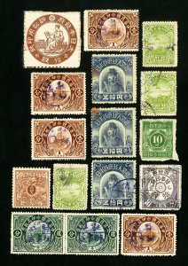 Japan Stamps Collection of 16 revenues