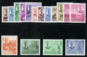 North Borneo 1950 KGVI Pictorial set complete MNH. SG 356-370. Sc 244-259.