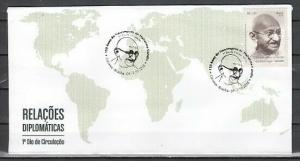 Brazil, 2018 issue. Mahatma Gandhi value on a First day cover. ^