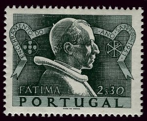 Portugal SC#734 Mint VF...A Wonderful Country!