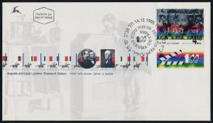 Israel 1253 + tab on FDC - Motion Pictures, Actors