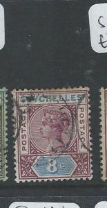 SEYCHELLES   (P0108B) QV 8C SG30  VFU