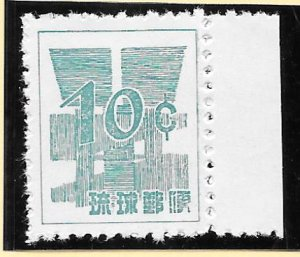 RYUKYU Scott #50 Mint NH 10c Yen Symbol & Dollar Sign 2018 CV $5.25