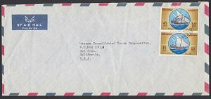 KUWAIT 1971 airmail cover to USA - ........................................29015