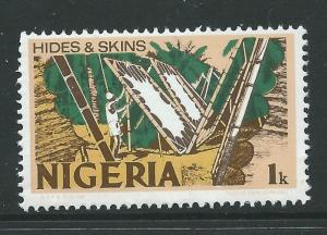 NIGERIA SG290 1973 NEW CURRENCY 1K MNH