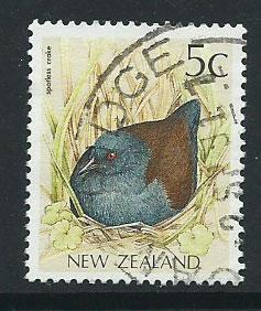 New Zealand SG 1459a VFU