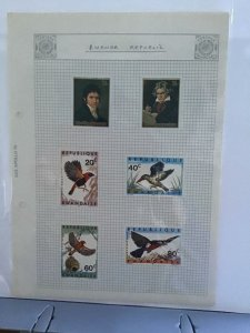 Rwanda Republic stamps pages R24315