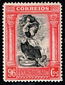 PORTUGAL STAMP 1928 Independence Issue MH/OG STAMP LOT 96C