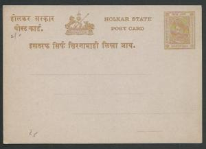 INDIA INDORE ¼a postcard fine unused.......................................60981