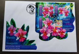 Central Africa Orchid 2015 Flower Flora FDC *Singapore Expo *odd shape *unusual