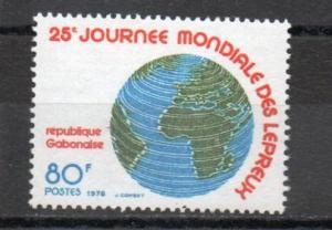 Gabon 394 MNH