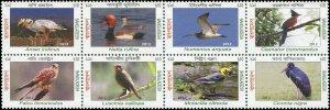 Bangladesh 2012 Sc 809a-h Birds CV $8