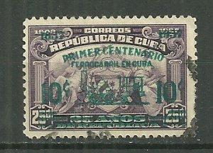 1937 Cuba Railroad Centennial overprint & surcharge used.