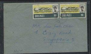 BRUNEI  (P3008B)   1970  10CX2 COMMEM A/M SERIA TO SINGAPORE