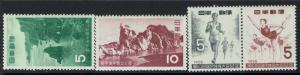 Japan SC# 612, 613 and 615a, Mint Lightly Hinged - Lot 103016