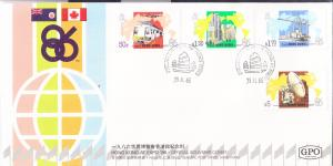 Hong Kong Canada 'Expo86 1986 set on FDC