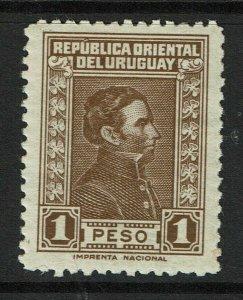 Uruguay SC# 483A Mint Hinged / Hinge Rems - S11947