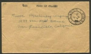 NIGERIA 1946 cover Lagos to USA sent FREE OF CHARGE ??.....................99034