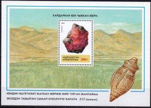 Kyrgyzstan. 1994. 37-42, bl5. minerals. MNH.
