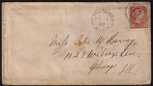 Canada #  37 Used VF cover Prince Albert FE1 83 NWT to USA