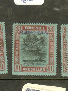BRUNEI JAPANESE OCCUPATION (P1912B) $1.00   SGJ17   MOG