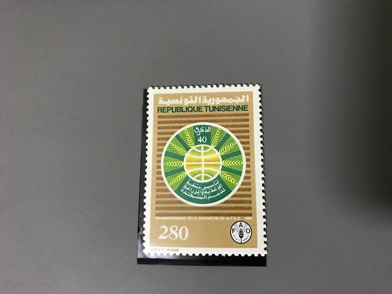 Tunisia 1986 FAO 40th anniversary MNH A688