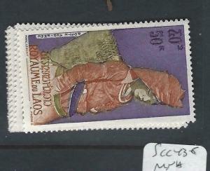 LAOS  (PP1005BB)  SC C 43-5   MNH