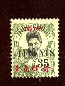 FRANCE CANTON #74A MINT FVF OG HR Cat $10