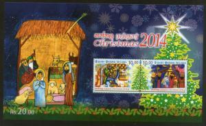 Sri Lanka 2014 Christmas Religion Festival Paintind Art M/s MNH # 6231